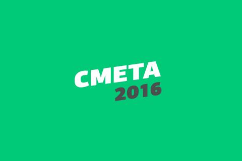 smeta_2016