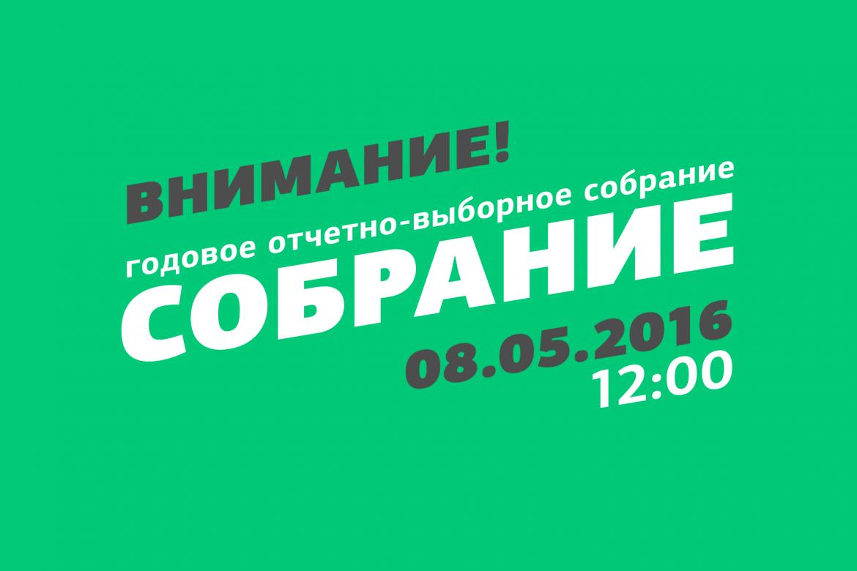 sobranie-01