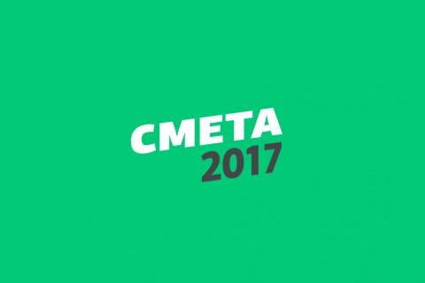 smeta_2017-1170x780-1